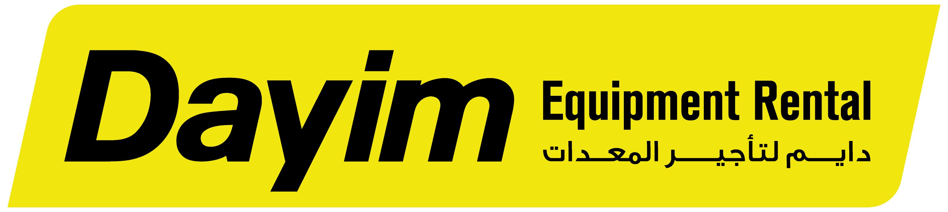 Dayim Equipment Rental